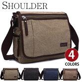 Perfectbagショルダーバッグ蓋付き上質キャンバス帆布ズックメンズメッセンジャーバッグ通学通勤自転車鞄A4書類かばん4色選択可CA1018