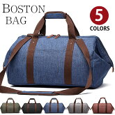 Perfectbagボストンバッグ大容量旅行鞄圆柱型ショルダー付き上質防水ナイロンメンズレディース男女兼用トートバッグ2way仕様ca1023