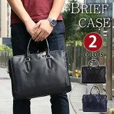 Perfectbagブリーフケースビジネスバッグ収納簡単柔らかい牛革本革レザーメンズ14インチPC収納通学通勤鞄A4書類鞄2色選