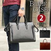 Perfectbag限定品ブリーフケースビジネスバッグ最高A級牛革本革レザーメンズショルダー付き2WAY仕様15インチPC収納通学通勤鞄A4書類鞄2色選
