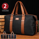 Perfectbagボストンバッグ大容量旅行鞄ショルダー付き上質防水ナイロン本革レザーベルト飾りメンズレディース男女兼用トートバッグ2色から選択