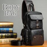 Perfectbagボディバッグ上質PUレザーメンズ斜め掛け縦型ワンショルダーバッグウエストバッグiPadmini収納メッセンジャーバッグ自転車鞄かばん
