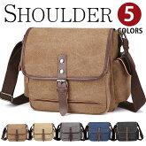 Perfectbagショルダーバッグ蓋付き上質キャンバス帆布ズックメンズメッセンジャーバッグ通学通勤自転車鞄A4書類かばん5色選択可CA1051