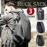 Perfectbagリュックサックバックパック柔らかいナイロン布製クッション付き14インチPC収納可メンズレディース男女兼用通学通勤出張旅行鞄A4書類鞄NL3045