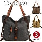 Perfectbagトートバッグボタンで開閉上質キャンバス帆布ズックベルト飾りメンズ2wayリュック肩掛けリュックサックカジュアルA4書類鞄3色選CH5096