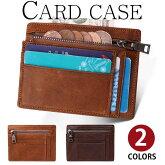 Perfectbagカードケース薄型カード8枚収納可耐久性牛革本革レザー小銭入れありメンズレディース男女兼用クレジットカード名刺入れ可2色選le5067