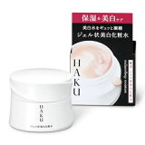 資生堂HAKU(ハク)メラノディープモイスチャー100g医薬部外品(薬用ジェル状美白化粧水)