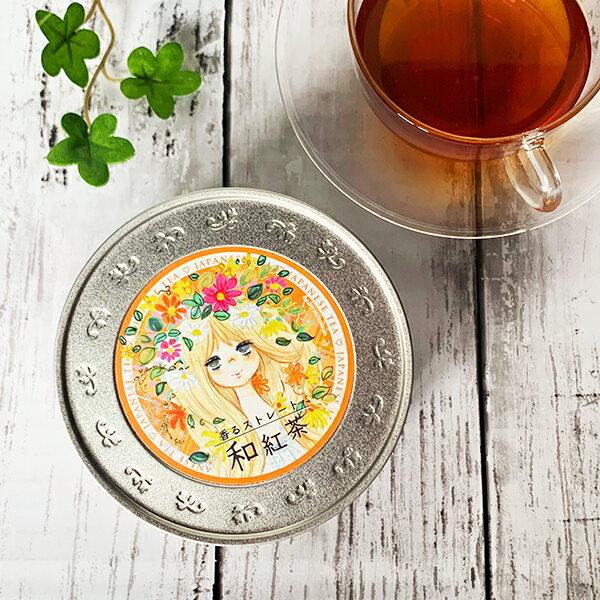 茶葉・ティーバッグ, 紅茶  (PWOR) 10