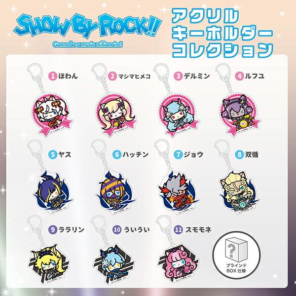 SHOW BY ROCK !! ショウバイロック ミニキャラ アクキー BOX セット コンプリートセット ましゅまいれっしゅ!! SB69 グッズ (MCOR)11種画像
