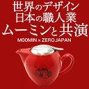 (MOOMIN×ZERO JAPAN) ムーミンママ ティーポット (...