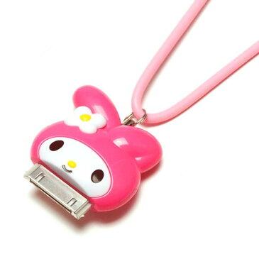 Dockコネクタ ネックストラップ アイフォン アイポッド iPhone iPod対応 ピンク フェイス マイメロディ モバイル用品 新生活 プレゼント 母の日 ギフト プレゼント