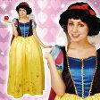 ディズニー コスチューム 大人 女性用 白雪姫 プリンセス ドレス デラックス ウィッグ付 仮装 Disney