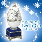 """エッグアートオルゴール A ホワイト """"Let It Go! ありのままで"""" アナと雪の女王より プチギフト バレンタイン プレゼント 義理 子供 かわいい 友チョコ 雑貨 おもしろ"""