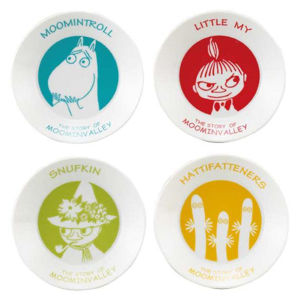 リトルミイ スナフキン ニョロニョロ ムーミン ケーキ皿 4点セット 陶器製 ケーキプレート かわいいキッチン用品
