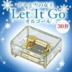 """ガラスボックス オルゴール オルフェス 30弁 """"Let It Go! ありのままで"""" アナと雪の女王より 取寄品 3週間前後 プチギフト バレンタイン プレゼント 義理 子供 かわいい 友チョコ 雑貨 おもしろ"""