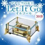 """ガラスボックス オルゴール 猫脚 オルフェス 30弁 """"Let It Go! ありのままで"""" アナと雪の女王より 取寄品 3週間前後 プチギフト バレンタイン プレゼント 義理 子供 かわいい 友チョコ 雑貨 おもしろ"""