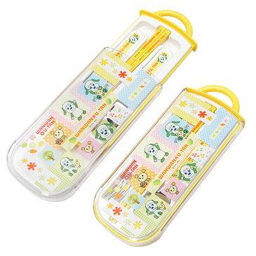 ワンワン&うーたん 食洗機対応 スライド式トリオセット はし・スプーン・フォーク いないいないばあっ! ランチ用品 子供用 入園準備 可愛いキャラクターグッズ