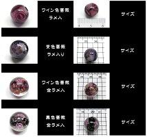 大人カラーでシックな装い☆ガラスとんぼ玉☆濃紫薔薇柄ラメ入りワイン色などなど〜