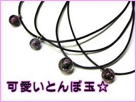 当店の驚きの60円本革ネックレス紐にぶら下げてます♪