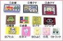 【訳あり】織タグ 7?10枚 100円★ 色サイズ各種 ★
