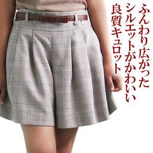 フレアースカートのいいけど、マニッシュなサイドゴアブーツにも合うひざ上キュロットスカート...