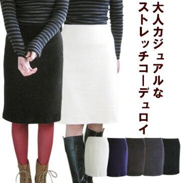 【送料189円】シンプルで少し可愛い大人カジュアルなタイトスカート[アイボリー・ネイビー・ブラウン・グレー・ブラック][スワンキーペリ][s25701]【5,000円で送料無料!】【RCP】