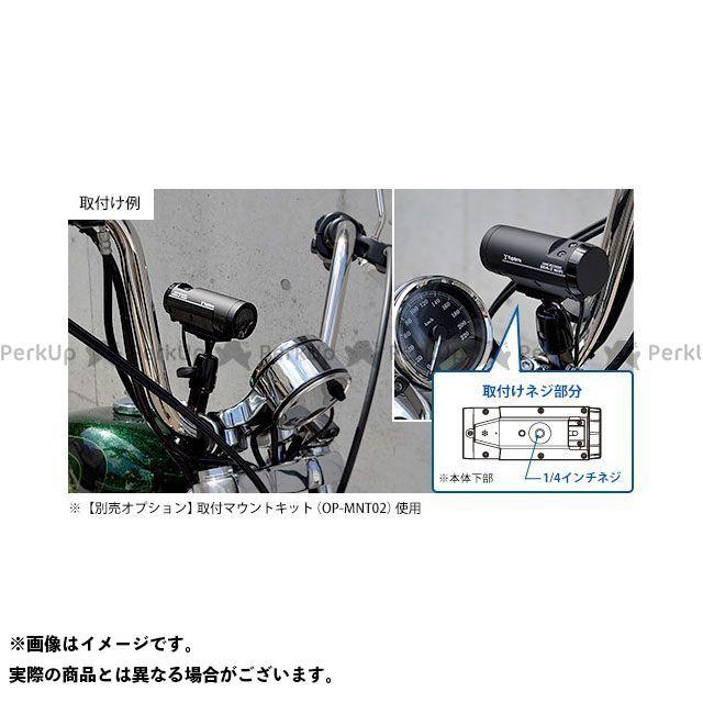 【エントリーで最大P21倍】YUPITERU電子機器類バイク専用ドライブレコーダーBDR-2WiFiユピテル