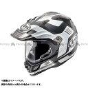 Arai オフロードヘルメット TOUR CROSS 3 VISION(ツアークロス3・ビジョン) ホワイト 61-62cm 送料無料 アライ ヘルメット