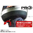 ラフアンドロード 電熱ウェア・防寒用品 PL82 PRO LINE ウインドジャマーII(ブラック)...