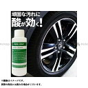 excelcoat 洗車・メンテナンス 酸性クリーナー200g エクセル...