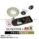 【無料雑誌付き】SUNSTAR YZF-R7 スプロケット関連パーツ KE56144 スプロケット&チェーンキット(ブラック) サンスター