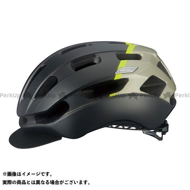 【無料雑誌付き】OGK KABUTO ヘルメット KOOFU BC-GLOSBE-2(マットブラックイエロー) サイズ:L/XL(59-62cm) OGK KABUTO(自転車)