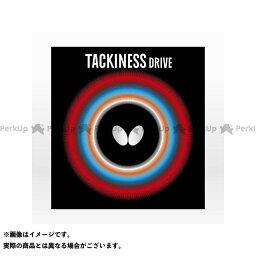 【無料雑誌付き】BUTTERFLY スポーツ タキネス.DRIVE ラバー(ブラック) スポンジ厚:アツ バタフライ