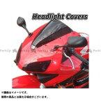 【無料雑誌付き】PYRAMID PLASTICS XL1000Vバラデロ ヘッドライト・バルブ Honda XL 1000 V Varadero Headlight Cover Dark Smoke 2003>2013 | 191311 ピラミッドプラ…