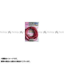 【無料雑誌付き】GORIN アクセサリー ミニ4連ダイヤル錠 G-221W P ゴリン(自転車)