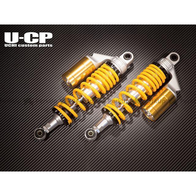 Uchi Custom Parts SR400 SR500 リアサスペンション関連パーツ リアサスペンション イエロー ゴールド ウチカスタム