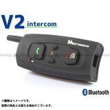 【エントリーで最大P21倍】RISE CORPORATION 電子機器類 インカム 最大1200m 同時通話可能 Bluetooth対応【V2】日本語説明書付(バイク ツーリング等に) 仕様:1台 ライズコーポレーション