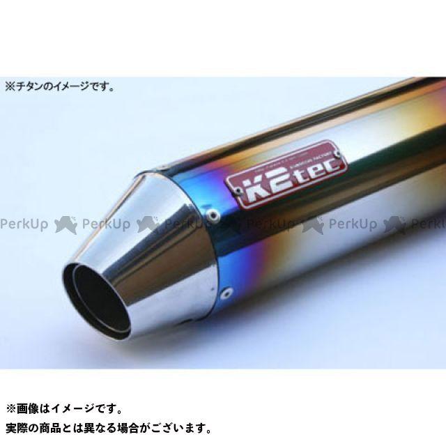 K2-tec 汎用 マフラー本体 GPスタイル STDサイレンサー Motard 50.8/P50(ステンレス/SUS304) バンド止めタイプ 外径φ100、筒長520mm