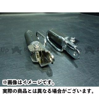 MADSTAR CBX400F ステップ S-267 CBX400F用メッキリアステップASSY