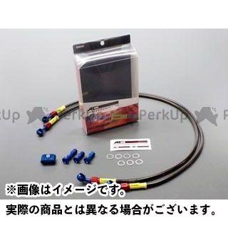【無料雑誌付き】AC-PERFORMANCE LINE バンバン200 ブレーキホース・ケーブル類 フロントブレーキホース ホースカラー:スモーク ACパフォーマンス