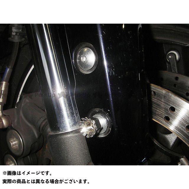 【お気に入り】 エントリーで最大P19倍 ADIO MT-09 トレーサー900 MT-09トレーサー その他外装関連パーツ 除電ボルトナットセット アディオ, 自家製ジャム ハウスサンアントン 6b24c9a5