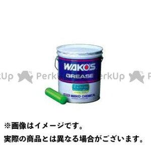ワコーズ グリス BMG-U ブームグリース(400g) WAKOS