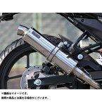 【無料雑誌付き】BEAMS ジクサー マフラー本体 R-EVO フルエキ 政府認証 サイレンサー:ステンレス ビームス