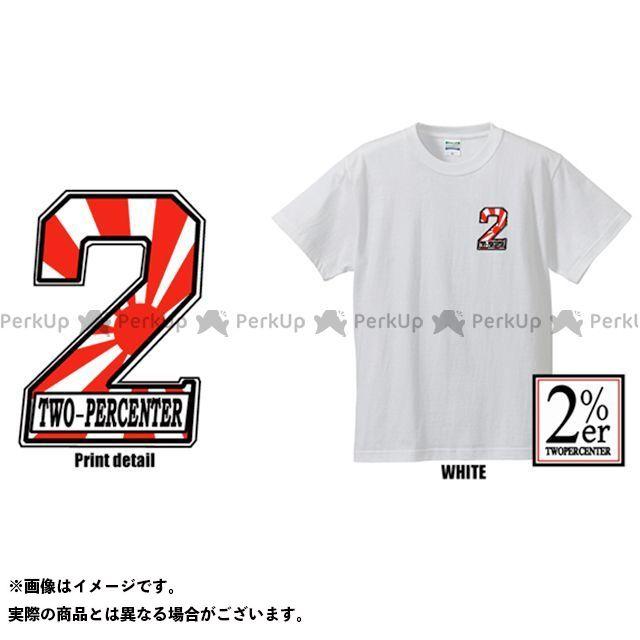【無料雑誌付き】2%ER カジュアルウェア Original 2日章 TEE オリジナル Tシャツ(ホワイト) サイズ:M ツーパーセンター