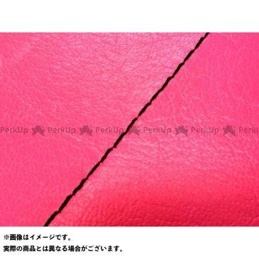 Grondement ダンク シート関連パーツ ダンク(AF74) 国産シートカバー 張替 ピンク 黒ステッチ グロンドマン
