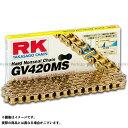 RK EXCEL 汎用 チェーン関連パーツ ストリート用チェーン GV420MS(ゴールド) 114L RKエキセル