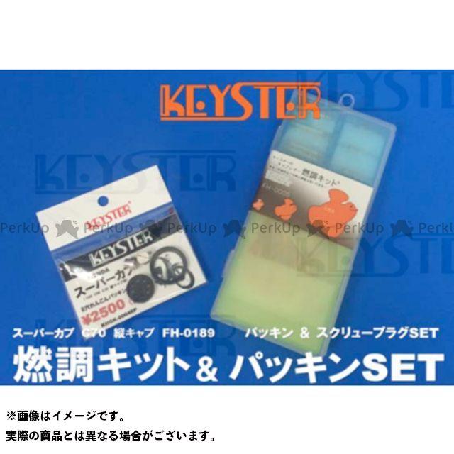 吸気・燃料系パーツ, キャブレター KEYSTER 70 HONDA C70Z8