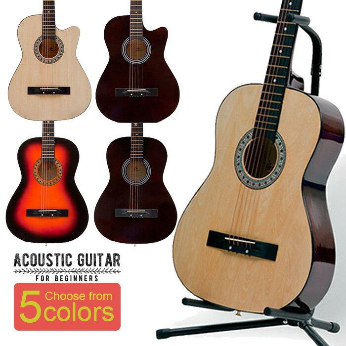 ギター, アコースティックギター  5 2