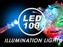 【LED電球 LEDストレートライト チューブライト クリスマスツリー店舗装飾】【即納可】LE013 LE...