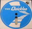 YKK製面ファスナー(マジックテープ)1QNN25mm×25mオス【送料無料】1反単位の販売